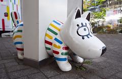 Yomiuri Land: Land Dog Through a Wall (elveatles) Tags: japan tokyo kawasaki tama yomiuriland yomiuri landdog