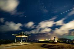 Stars (danieltamkl) Tags: a6000 sony sky night evening long exposure hk hong kong hongkong samyang samyang12 nature landscape ngc