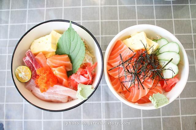 新開幕想不到生魚片丼飯 平價生魚丼只要150元!【基隆美食】 @J&A的旅行