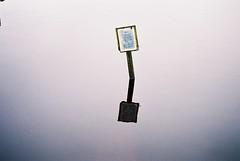 It's a sign. No edit, 35 mm. Analog. (backmango) Tags: fujifilm filmisnotdead film 35mm art water skåne minimalistic flickrpro flickr pro minimal sign waterreflection reflection picoftheday photooftheday bestoftheday visitsweden sweden analogue analog nikon