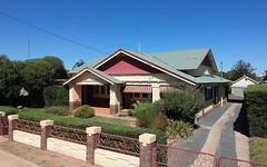 80 Park Street, West Wyalong NSW