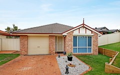 5 Mallee Close, Narellan Vale NSW