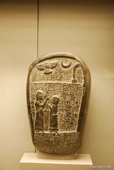 Стародавній Схід - Бпитанський музей, Лондон InterNetri.Net 233