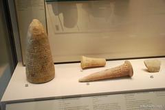 Стародавній Схід - Лувр, Париж InterNetri.Net 1286