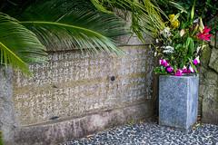 Hiroshima Peace Memorial (julesnene) Tags: abombdome atomicbombdome canon7dmark2 canon7dmarkii canonef35mmf14lusmlens genbakudome hiroshima hiroshimapeacememorial hiroshimapeacememorialpark japan juliasumangil peace peacedome unesco unescoworldheritagesite worldheritagesite atomicbomb culture destination historical julesnene memorial park ruins travel hiroshimashi hiroshimaken jp travelgirljulia