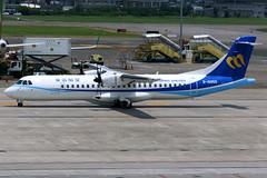 Mandarin Airlines   ATR 72-600   B-16855   Taipei Song Shan (Dennis HKG) Tags: aircraft airplane airport plane planespotting canon 7d 70200 taipei rcss tsa songshan sungshan mandarin mandarinairlines mda ae atr atr72 turboprop b16855 taiwan