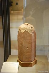 Стародавній Схід - Лувр, Париж InterNetri.Net 1171