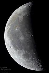 Third Quarter Moon (mariuszwysocki) Tags: space cosmos moon moonlight nature third quarter sky night astro amateur crater mountain color photoshop canon dslr telescope skywatcher 700d astronomy astrophotography universe 2018 july stack solar system bialystok poland polska