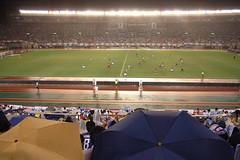 Japan vs Trinidad and Tobago (friendly match)
