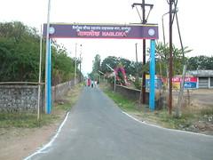 Nagaloka   entrance
