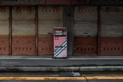 Beauty in the mundane: the old battery vending machine, Kyoto. (Alfie | Japanorama) Tags: japan photography kyoto beautyinthemundane