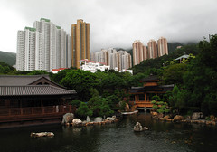 Nan Lian Garden (rvandermaar) Tags: nan lian garden nanliangarden hong kong hongkong kowloon rvdm