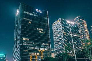 Haiwang  costruzione   海王集团办公大楼