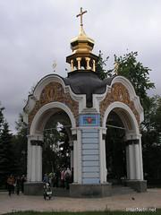 Київ, Михайліський монастир InterNetri.Net  Ukraine  192