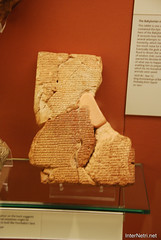Стародавній Схід - Бпитанський музей, Лондон InterNetri.Net 221