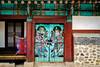 (Dubai Jeffrey) Tags: bongeunsa buddhist korea painteddoors seoul spring temple