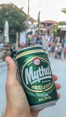 Mythos Bier in der Dose (marcoverch) Tags: griechenland chalkidiki afytos greek urlaub afitos decentralizedadministrationof decentralizedadministrationofmacedoniaandthrace gr mythos bier dose bierdose business geschäft travel reise street strase commerce handel market markt city stadt outdoors drausen people menschen shopping einkaufen money geld stock dragrace tourism tourismus competition wettbewerb editorial redaktion summer sommer food lebensmittel finance finanzen national lego deutschland decay olympus children castle brown painting leica