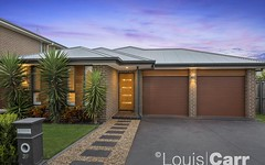 39 Fairfax Street, The Ponds NSW