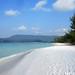 Lonley Beach, Koh Rong Island