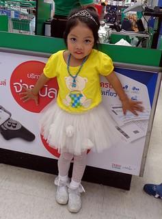 supermarket princess