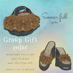 *::.who what.::* -Summer Frill Gacha- GroupGift (xLUNAx Pienaar) Tags: secondlife japanese whowhat who what group gift summer