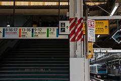 180719DSCF9479 (keita matsubara) Tags: ueno suehirocho okachimachi tokyo japan 上野 末広町 御徒町 東京 日本