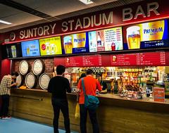 Suntory Stadium Beer at Tokyo Dome - Tokyo Japan (mbell1975) Tags: bunkyōku tōkyōto japan jp tokyo dome baseball nippon 日本野球機構 yakyū kikō プロ野球 npb japanese 東京ドーム tōkyō dōmu baseballstadion stadion suntory stadium beer