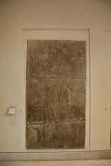 Стародавній Схід - Лувр, Париж InterNetri.Net 1194