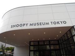 Sign (kevincrumbs) Tags: tokyo 東京 minato 港 minatoku 港区 roppongi 六本木 snoopymuseumtokyo スヌーピーミュージアム東京