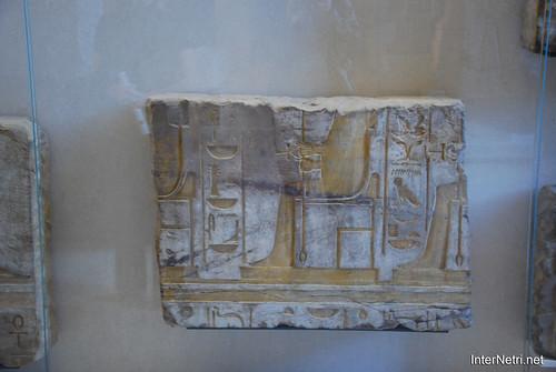 Стародавній Єгипет - Лувр, Париж InterNetri.Net  210