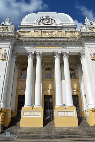Palácio da Justiça - TJPE