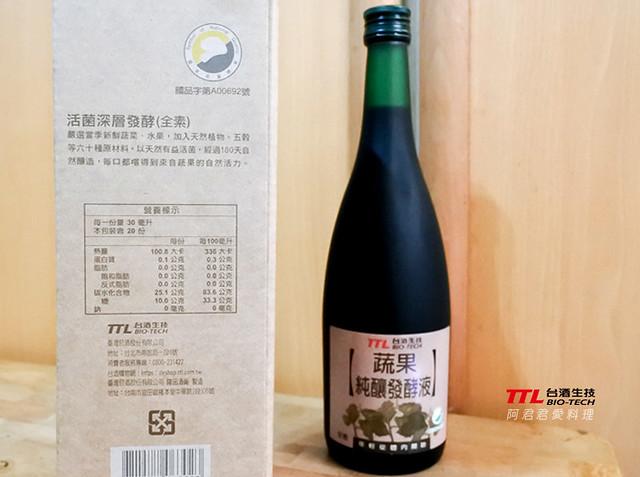 台酒生技蔬果純釀酵素液_03_阿君君愛料理-2585