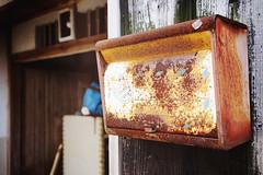 Slightly rusted (Eric Flexyourhead) Tags: naoshima 直島 naoshimacho 直島町 kagawa kagawaken kagawaprefecture 香川県 setonaikai 瀬戸内海 setouchi japan 日本 village town detail fragment postbox mailbox letterbox rust rusty rusting patina sonyalphaa7 zeisssonnartfe35mmf28za zeiss 35mmf28