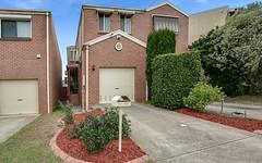 2D Aubrey Street, Ingleburn NSW