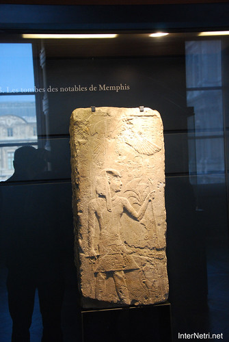 Стародавній Єгипет - Лувр, Париж InterNetri.Net  261