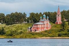 Left Bank of the Volga in Tutaev (skboris) Tags: architecture bank boat church region river romanovborisoglebsk tutaev volga yaroslavl tutayev yaroslavskayaoblast russia ru