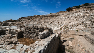KNIDOS  (Cnidus) Ancient City  Datça  Turkey