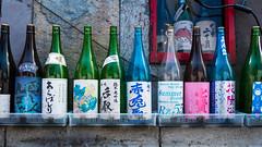 Ginza behind the scenes-2 (tokyobogue) Tags: tokyo japan ginza nikon nikond7100 d7100 sigma sigma1750mmexdcoshsm behind backstreets street streetphotography urban city bottles sake