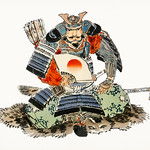 Samurai by Kōno Bairei (1844-1895). Digitally enhanced from our own original 1913 edition of Barei Gakan. thumbnail