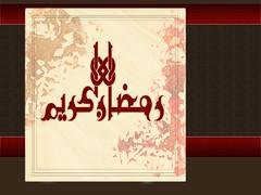 Ramadhan karim (Sami Photos) Tags: allah ramadhan islam pareyer surat ayat calligraphy fonts arabic prayer quran القران الكريم القرانالكريم الله الاسلام kuranı kerim पवित्र कुरान alquransuci quraanka kariimka art design creative