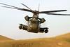 GUNSHIP BATTLE : Helicopter 3D Hack Updates May 16, 2018 at 02:06PM (GrantHack.com) Tags: gunship battle kunduz isaf ch53 afghanistan tiefflug quer bundeswehr bundeswehrfotos