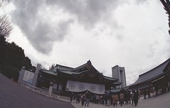 Yasukuni_Shrine With FISHEYE (kaz_Pinguist) Tags: pentax mx film fisheye sigma 15mmf28 tokyo pentaxmx