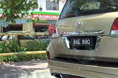 Brunei number plate (CooverInAus) Tags: kota kinabalu sabah borneo malaysia brunei number registration license plate toyota landcruiser