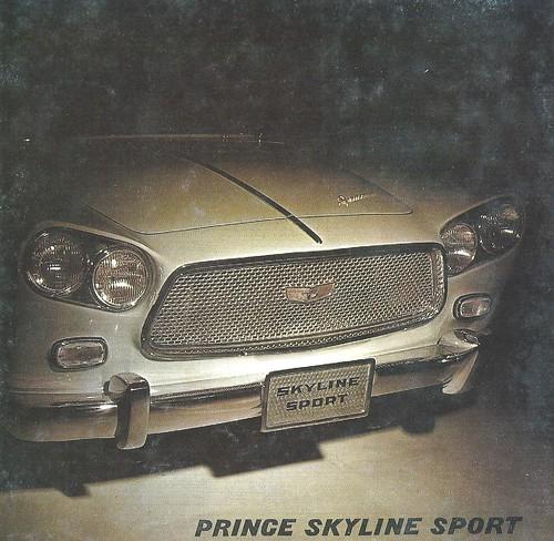 1962 Prince Skyline Sport