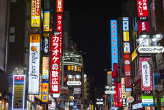 渋谷、東京、日本 — Shibuya, Tōkyō, Japan (Tiphaine Rolland) Tags: tokyo tōkyō japan japon 日本 東京 spring printemps 春 渋谷 shibuya shibuyacrossing night nuit light lumière 夜 電気