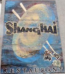 (Will S.) Tags: mypics shanghairestaurant chinese restaurant shanghai ottawa ontario canada dumplings noodles