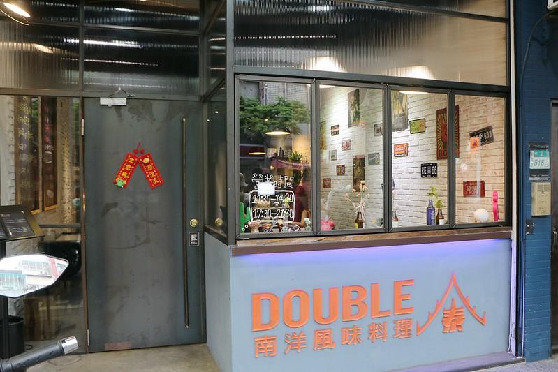 DOUBLE泰-南洋風味料理23