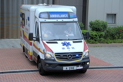 Hong Kong Ambulance (CooverInAus) Tags: hong kong kai tak fire station kowloon mercedes sprinter ambulance