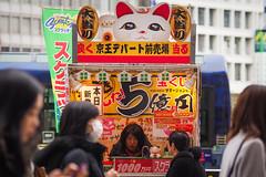 東京隨拍 Olympus E-PL9 (里卡豆) Tags: shinjukuku tōkyōto 日本 jp olympus 75mm f18 神之光 olympus75mmf18 epl9 penlite 關東 kanto