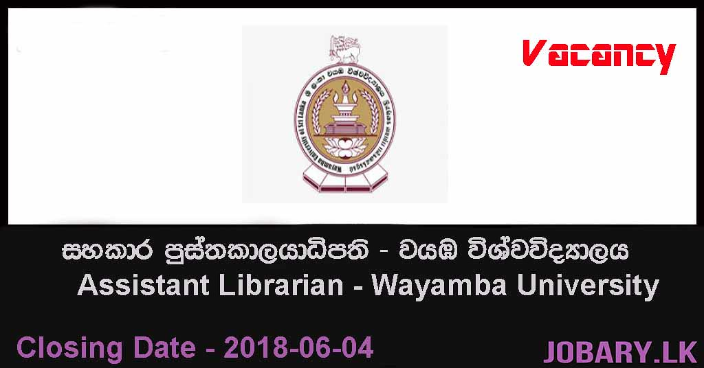 wayamba university vacancies application form